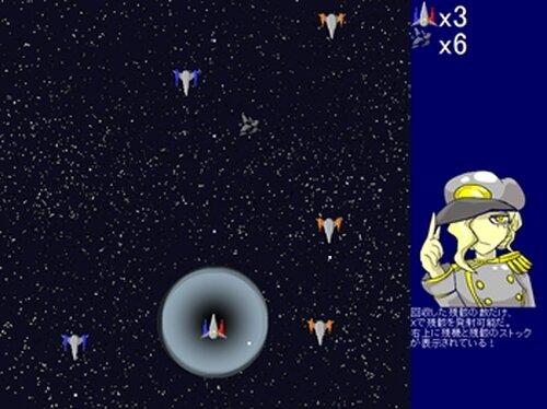 超電磁戦闘機ヴォルテニア Game Screen Shot3