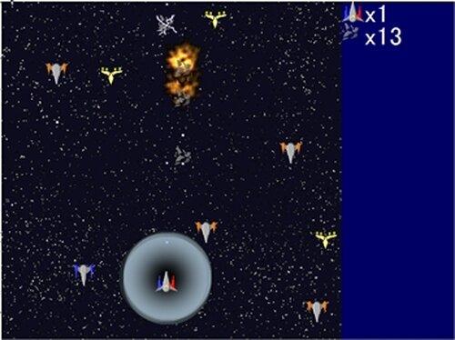超電磁戦闘機ヴォルテニア Game Screen Shot5