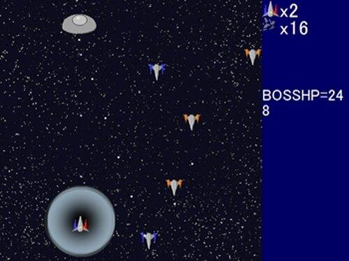 超電磁戦闘機ヴォルテニア Game Screen Shots
