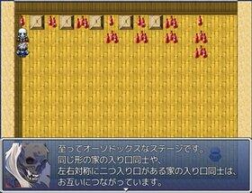 幼女爆発 Game Screen Shot3