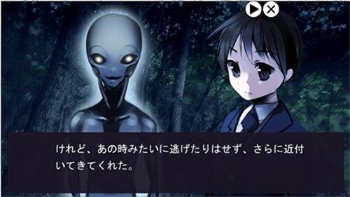 異性人からの贈り物 Game Screen Shot2