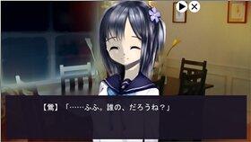異性人からの贈り物 Game Screen Shot3