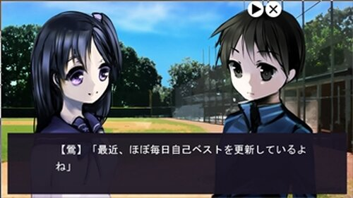 異性人からの贈り物 Game Screen Shot4