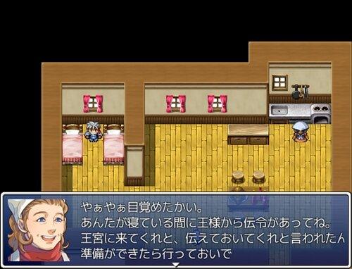 呪われし、勇者はお前だ Game Screen Shot1