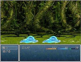 呪われし、勇者はお前だ Game Screen Shot3