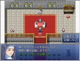 呪われし、勇者はお前だ Game Screen Shot4