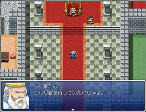 呪われし、勇者はお前だ Game Screen Shots