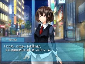 終電論破 Game Screen Shot4
