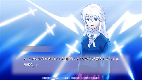 運命の魔法を~Lastchapter~ Game Screen Shot