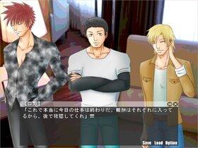 三つ数えて恋の火をつけろ Game Screen Shot4