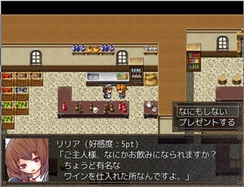 Hero_and_Daughter (ver2.0.1) Game Screen Shot2