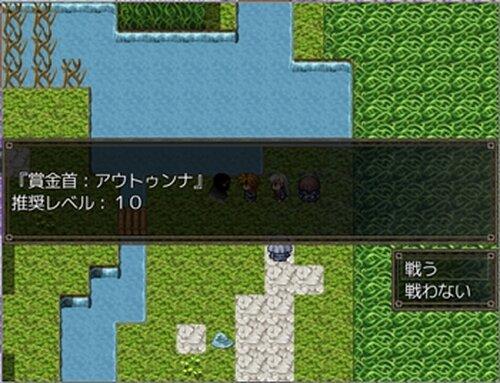 Hero_and_Daughter (ver2.0.1) Game Screen Shot4