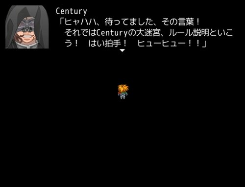 Centuryの大迷宮 Game Screen Shot