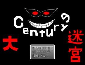 Centuryの大迷宮 Game Screen Shot2