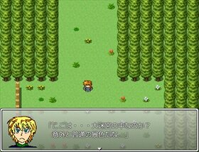 Centuryの大迷宮 Game Screen Shot3