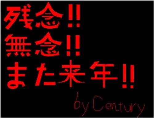 Centuryの大迷宮 Game Screen Shot4