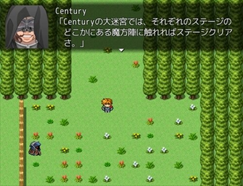 Centuryの大迷宮 Game Screen Shots
