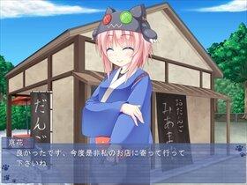 京花日和 Game Screen Shot2