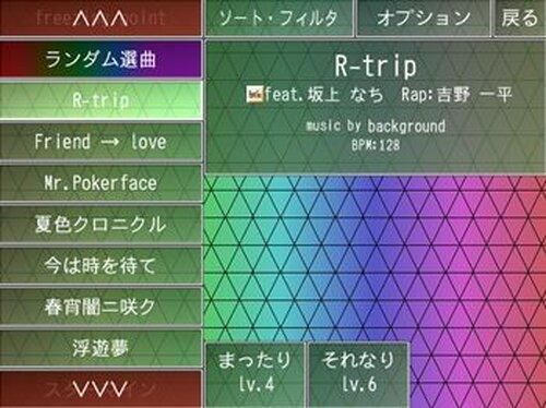 歌に合わせて左クリックするだけの簡単なゲーム2nd Game Screen Shot2