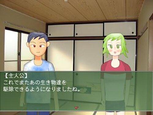 歌に合わせて左クリックするだけの簡単なゲーム2nd Game Screen Shot5
