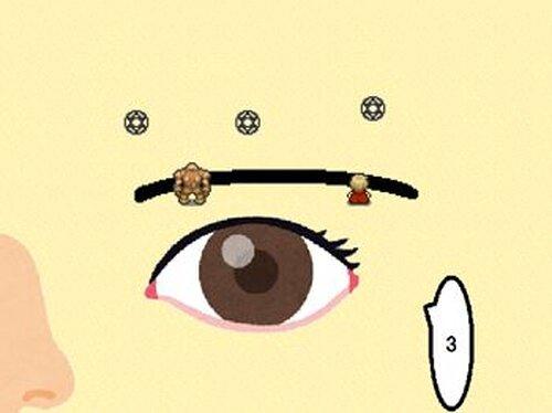 マユ引き Game Screen Shot2