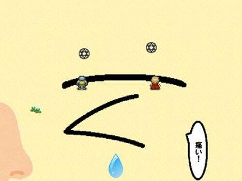 マユ引き Game Screen Shot4