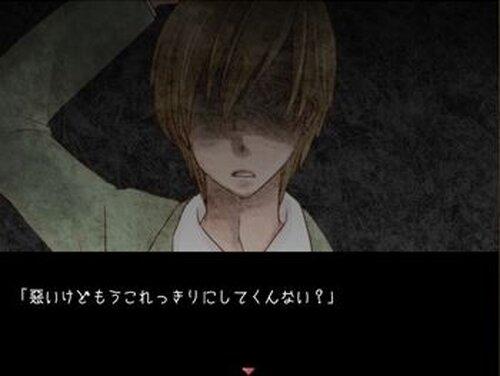 止まない雨は Game Screen Shot2