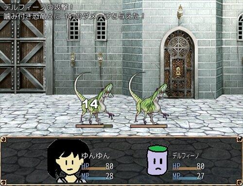 ホームレス勇者外伝 Game Screen Shot1