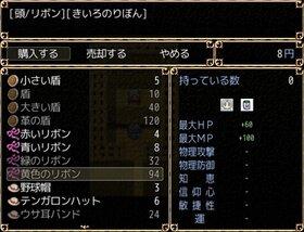 ホームレス勇者外伝 Game Screen Shot4