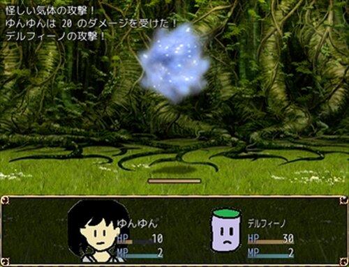 ホームレス勇者外伝 Game Screen Shots