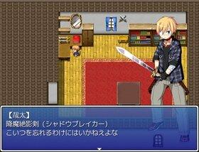 るる☆バースト Game Screen Shot2