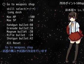 るる☆バースト Game Screen Shot3