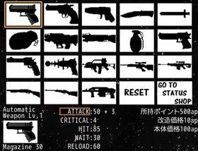 るる☆バースト Game Screen Shot4