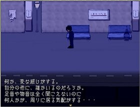 TWO EGGS Game Screen Shot2