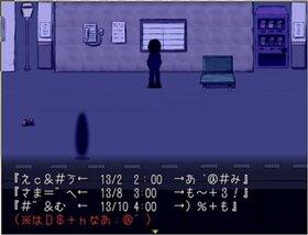 TWO EGGS Game Screen Shot3