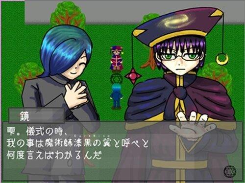 中二病Erzählung Game Screen Shot2