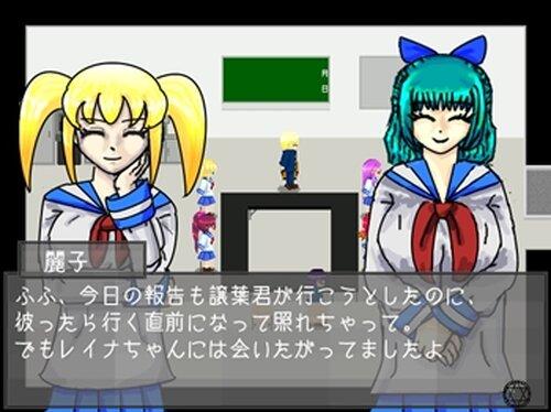 中二病Erzählung Game Screen Shot3