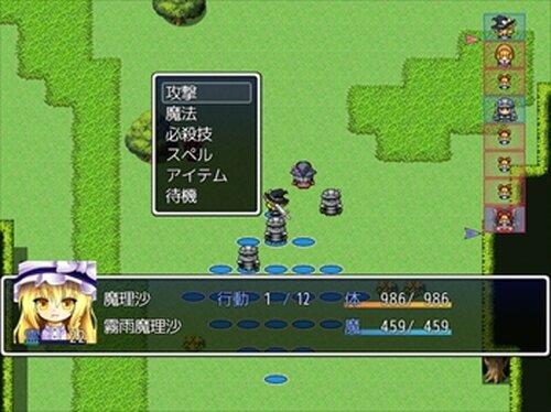 東方仮想人形 体験版 Game Screen Shot5
