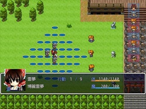 東方仮想人形 体験版 Game Screen Shots