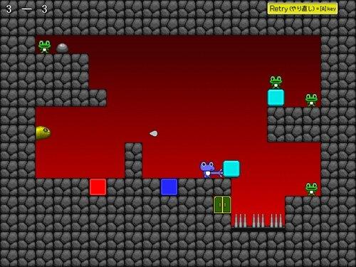 ケロリカラーリン Game Screen Shot