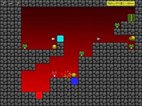 ケロリカラーリン Game Screen Shot3
