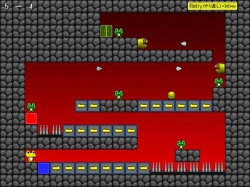 ケロリカラーリン Game Screen Shot5