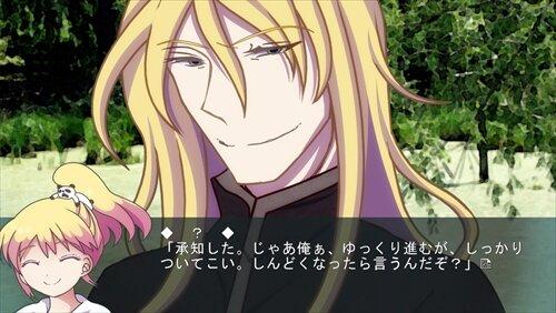 異端審問官の愛寂 体験版 Game Screen Shot1
