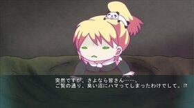 異端審問官の愛寂 体験版 Game Screen Shot2