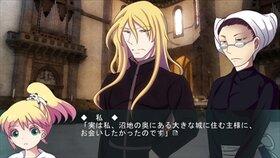 異端審問官の愛寂 体験版 Game Screen Shot3