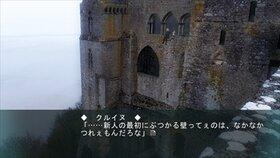 異端審問官の愛寂 体験版 Game Screen Shot4