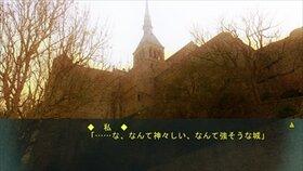 異端審問官の愛寂 体験版 Game Screen Shot5
