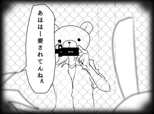 ウサギザワくんとクマツキくん Game Screen Shot1