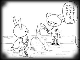 ウサギザワくんとクマツキくん Game Screen Shot2