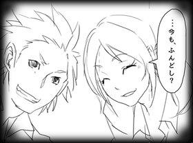ウサギザワくんとクマツキくん Game Screen Shot4